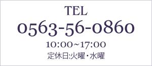 tel.0563-56-0860